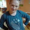 Irena, 28, г.Измаил