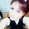 Алёна, 41, г.Вельск