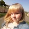Маша, 21, г.Бородянка