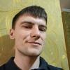 Александр, 33, г.Днепр