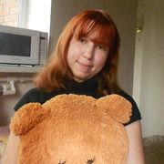 Любовь 29 Новочеркасск