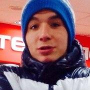Иван 21 Москва