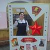 Светлана, 22, г.Плесецк