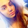 Аня, 22, г.Медынь