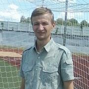 Евгений 30 Брянск