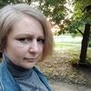 Анна, 41, г.Кременчуг