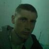 Ярик, 25, г.Килия