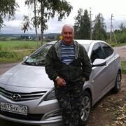 Андрей 54 Архангельск