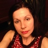 Наталия, 45, г.Белокуриха
