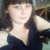 Надежда, 27, г.Новохоперск