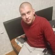 Рома 30 Воронеж