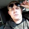 Олег, 35, г.Алмалык