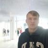 Олександр, 23, г.Стаханов