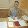 Андрей, 25, г.Браслав