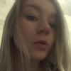 Алина, 23, г.Байконур