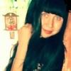 nina, 25, г.Вешенская