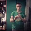 Филипп, 23, г.Звенигородка