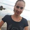 Марина, 30, г.Каменское