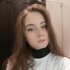 Ксюша, 17, г.Кирс