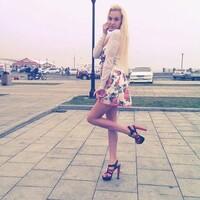 Евгения, 25 лет, Дева, Владивосток