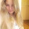 Александра, 22, г.Никель