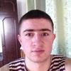 Олександр, 23, г.Новоукраинка