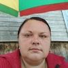 Наталья, 35, г.Большой Камень